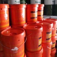 供应皂化油18L利威特乳化油皂化油金属切削乳化液批发