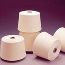 供应环锭纺人棉纱,赛络纺人棉纱,紧密赛络纺人棉纱
