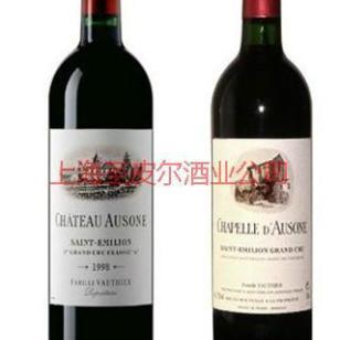 法国葡萄酒庄园图片
