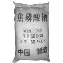 供应96工业无水焦磷酸钠作铜的络合剂