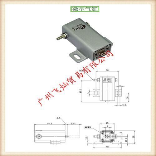 eins微型气缸mcd1-20报价图片