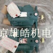 供应正宗原装大金柱塞泵V15A2L-95代理直发批发