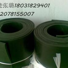 供应安庆市耐高压绝缘地胶垫