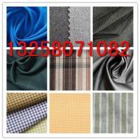 化纤坯布生产厂家