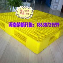 供应用于仓库周转储存的郑州二手塑料托盘郑州物流叉车托盘,送货到家!批发