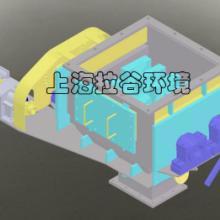 供应酸再生破碎机3.0m3/h
