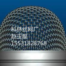 供应音网耳机网网料耳机喇叭网