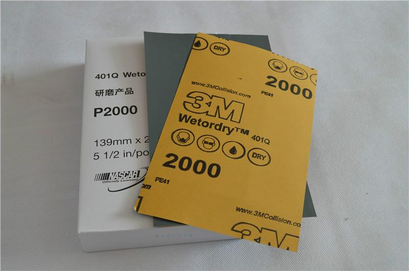供应原装美国3M401砂纸、3M401Q砂纸、401Q水磨砂纸、3M水砂纸