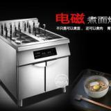 供应电磁煮面锅 共好 电磁煮面锅煮面机 商用节能电煮面炉六头