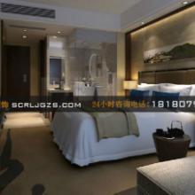 供应四川成都酒店设计的混搭风格