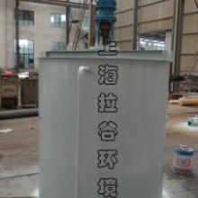 供应搅拌罐2m3