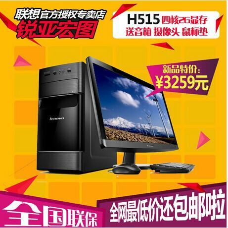硬盘500G台式机图片