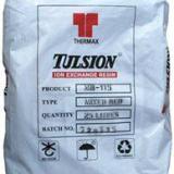 供应化工等行业应用除汞树脂CH-97