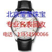 北京回收销售二手手表万国手表回收图片