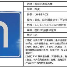 广东厂家制作优质指示交通标志牌