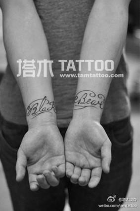 花臂纹身刺青徐州小白度图片_花臂纹身刺青徐州小白度