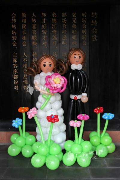 供应气球婚礼/创意婚礼/婚礼气球装饰/气球装饰/婚房装饰