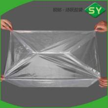 供应东莞塑料袋厂家批发供应电器包装袋