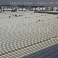 供应屋面伸缩缝漏水处理,屋面伸缩缝渗水处理,屋面伸缩缝防水处理,