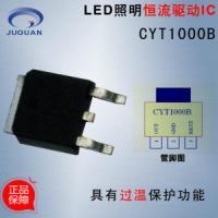 供应LED球泡灯驱动芯片管理方案