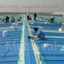 供应钢结构屋面防水做法,首选美莎防水,11年高端外企项目施工经验与你沟通分享