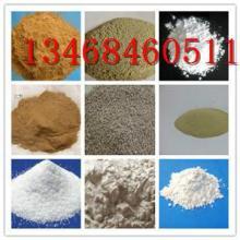 供应化工用石英粉