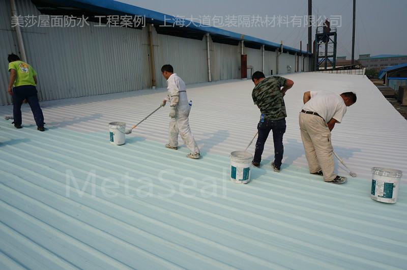 供应上海屋面防水工程,上海屋面防水单位,上海专业做防水,上海做防水行业,