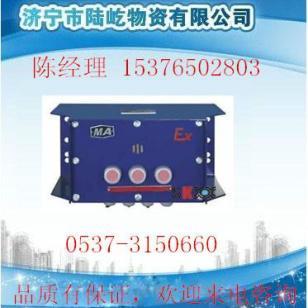 KTT3型多功能矿用扩播电话机图片