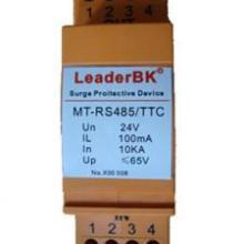 供应河南雷电检测预警系统河南防雷产品四路信号防雷器