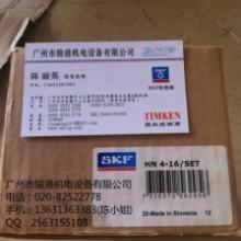 供应SKF钩形扳手套件HN4-16/SET