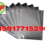 广州11孔文件袋厂家图片