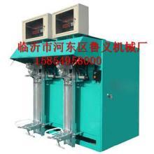 供应化工颜料专用阀口灌装机/化工颜料全自动灌装机价格/颜料灌装机结构批发