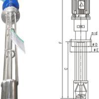 供应间歇式捷流式分散混合机-FJ系列