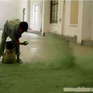环氧树脂彩色砂地坪图片