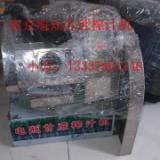 供应南京旭众甘蔗榨汁机 、电瓶甘蔗榨汁机厂家直销