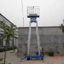 供应多桅升降机