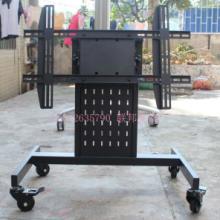 供应液晶电视支架 落地座架推车落地式电视机支架 会议立式矮支架展示批发