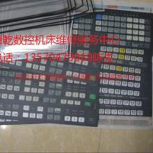 供应广州数控980TD按键膜按键面膜服务