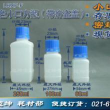 供应蓝盖白色小口方瓶(带防盗盖)小口蓝盖塑料瓶子批发透明塑料瓶批发