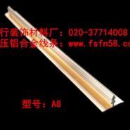 UV板铝合金装饰线条/背景墙阳角条图片