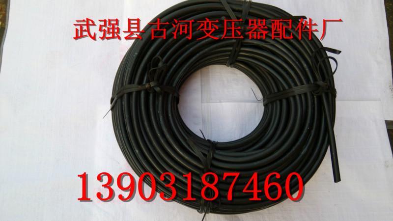 供应武强变压器耐油胶绳