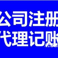 上海阳光奥美融资租赁工商注册