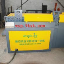 供应液压弯框机/送料速度1-70米/分钟(可调速度快慢)/PLC程序控制批发