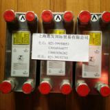 供应德国BUHLER散热器