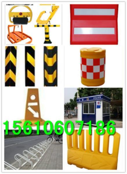 供应道路安全设备