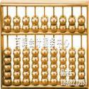 张家港代理记账服务商图片