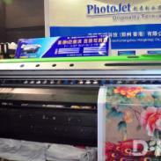 供应3.2户外喷绘写真一体机/六色写真机/郑州弱溶剂写真. 3.