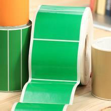 供应空白条码纸空白标签纸,卷桶条码打印纸,空白不干胶标签北京空白标签
