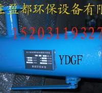 供应YDKC反冲洗除污器绥化反冲洗过滤器