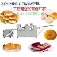 供应2015销售最大的肉松饼机厂家